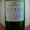 A Good Bottle of Cafayate Wine - Argentina
