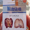 Iranian Cigarette Warning - Shiraz