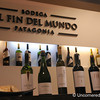 Large Variety of Wines at Fin del Mundo Winery - Patagonia, Argentina