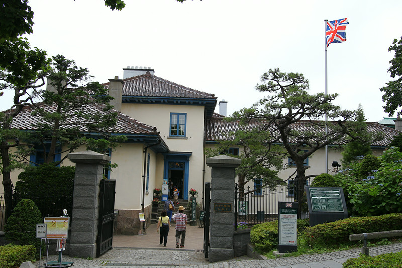 The Old British Consulate of Hakodate