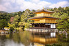 Golden Pavilion Across Pond