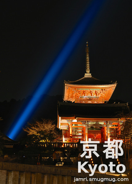 Pagoda and Blue Light