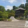 Ginkaku-ji on a Sunny June's Day