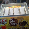 Crickets on a Stick, Night Market, Tainan, Taiwan