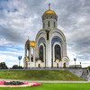 Church Saint George. Victory Park. Moscow.