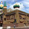 August 3 - We drove up to Mitchell, South Dakota to see the Corn Palace. They were in the process of replacing the murals, which they do every fall. Notice the unfinished parts along the side. Many different types of corn and grains are used in the murals.