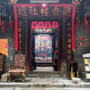 Tin Hau Temple Entrance
