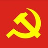 Red flag with hammer and sickle.  Communist party flag in Vietnam.
