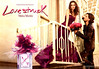 VERA WANG Lovestruck 2011 US spread 'Introducing the new fragrance'