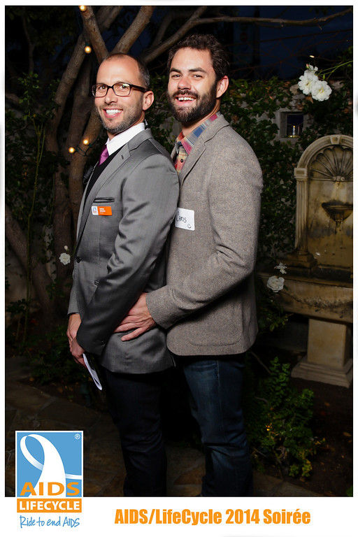 AIDS/LifeCycle Soiree