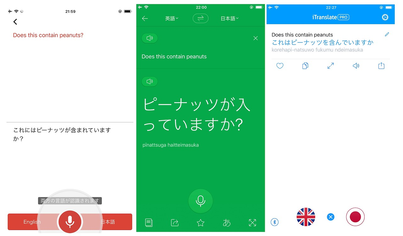 Comparing voice recognition software on three apps.