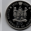 1977 Fiji Jubilee Silver Crown