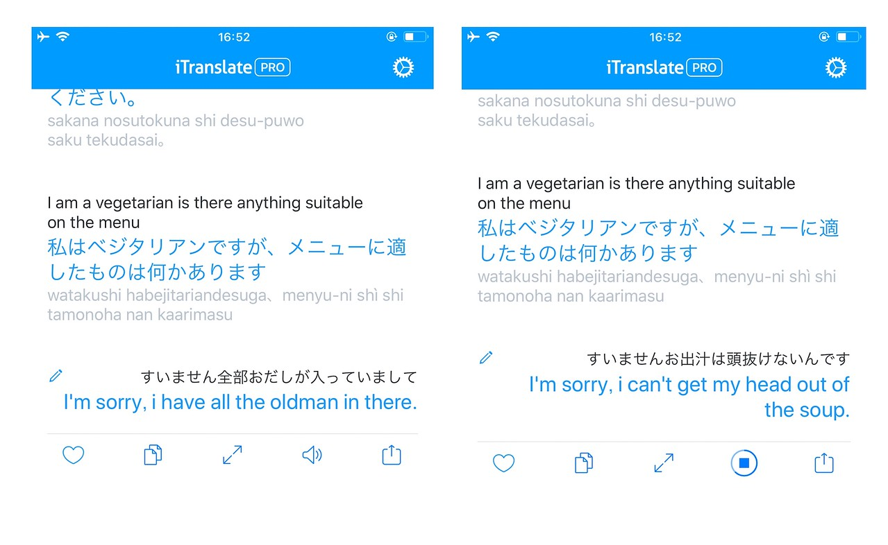 Testing both English and Japanese-language voice recognition.