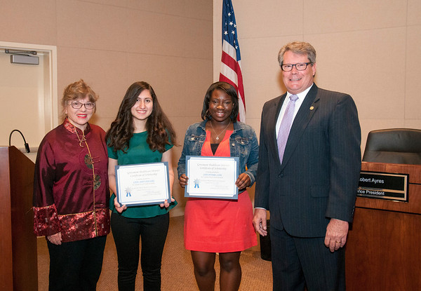 Grossmont Healthcare District 2014 Scholarships