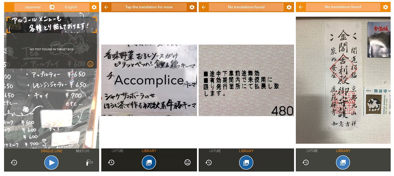 More instances of using Waygo. From left to right: a sandwich board, a handwritten menu, a train ticket, and an entrance ticket to the Golden Pavilion.