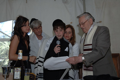 Ryan Myers Bar Mitzvah