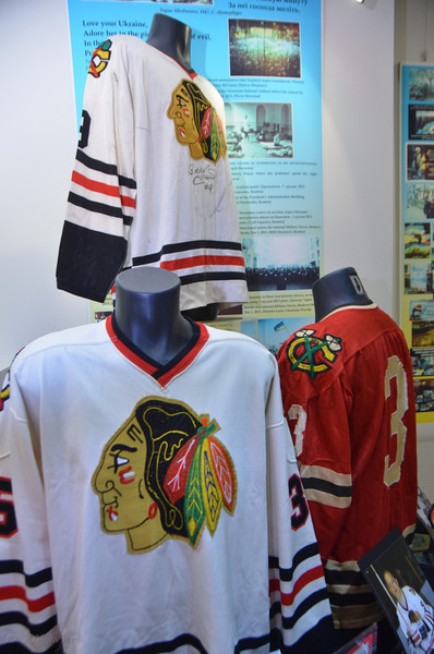 Ukrainain National Museum Hockey Jersey Exhibit