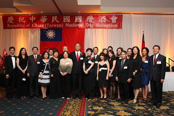 T.E.C.O. National Day Reception