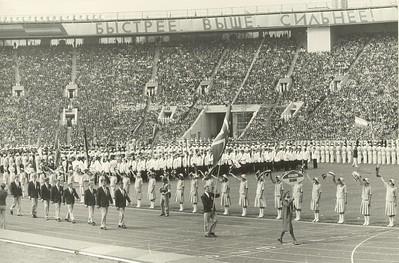 Moskva 1980