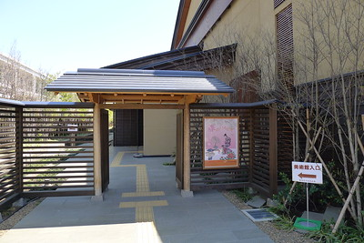 The Ōmiya Bonsai Art Museum