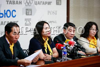 2017оны арваннэгдүгээр сарын 09. Багшийн цалин нэмүүлэх түр хороо, Монголын боловсрол, соёл шинжлэх ухааны ҮЭХ-ноос мэдээлэл хийлээ  . ГЭРЭЛ ЗУРГИЙГ Г.ӨНӨБОЛД/МРА