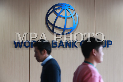 2017  оны аравдугаар сарын 04. Дэлхийн Банкнаас бүс нутгийн эдийн засгийн шинэчилсэн тайланг танилцууллаа. ГЭРЭЛ ЗУРГИЙГ Б.БЯМБА-ОЧИР/MPA