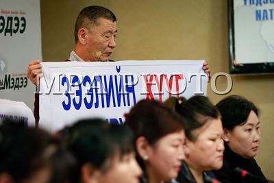 2017 оны арванхоёрдугаар сарын 11. Монголын худалдаачдын холбооноос эдийн засгийн баталгаа шаардаж, мэдээлэл хийлээ  .ГЭРЭЛ ЗУРГИЙГ Г.ӨНӨБОЛД /МРА