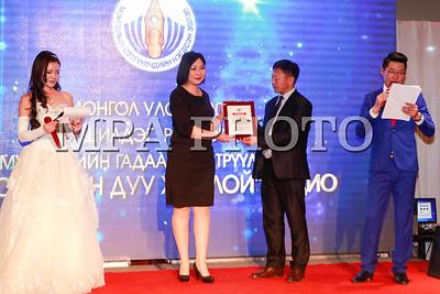 2017 оны арванхоёрдугаар сарын 08. Монголын Сэтгүүлчдийн нэгдсэн эвлэлээс зохион байгуулдаг Монголын хэвлэл мэдээллийн салбарын 2017 оны шилдгүүдийг тодруулах ёслолын ажиллагаа  боллоо.  ГЭРЭЛ ЗУРГИЙГ Б.БЯМБА-ОЧИР/MPA