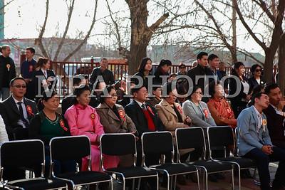 2017  оны аравдугаар сарын 25. Монгол-Германы хамтарсан 38-р сургууль нээлтээ хийлээ.  ГЭРЭЛ ЗУРГИЙГ Г.БАЗАРРАГЧАА /МРА