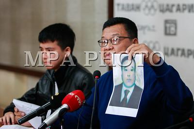 2017оны арваннэгдүгээр сарын 07. Монгол иргэнийг Хятад улсын иргэн монгол эхнэртэйгээ нийлэн алуулах захиалга өгснийг баримт нотолгоотой дэлгэлээ. ГЭРЭЛ ЗУРГИЙГ Г.ӨНӨБОЛД /МРА
