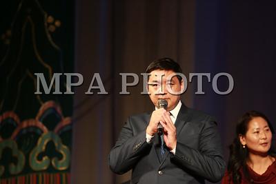 2017  оны аравдугаар сарын 05. Монголын багш нарын баяр болж байна. Баярын үеэр шилдэг багш шалгаруулж шагнал гардуулав.  ГЭРЭЛ ЗУРГИЙГ Б.БЯМБА-ОЧИР/MPA