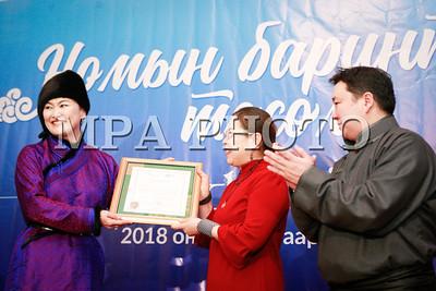 2018 оны хоёрдугаар сарын 21. Монгол Улсын Үндэсний номын сангийн сан хөмрөгт буй 35,000 гаруй баринтаггүй болон баринтаг нь хадгалалтын горимд нийцэхгүй болсон судруудад номын баринтаг хандивллаа . ГЭРЭЛ ЗУРГИЙГ Г.ӨНӨБОЛД /МРА