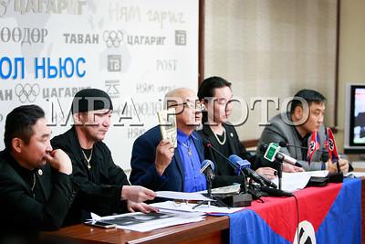 2018 оны нэгдүгээр сарын 09. Хөх Монгол бүлгэмээс мэдээлэл хийлээ. ГЭРЭЛ ЗУРГИЙГ Г.ӨНӨБОЛД /МРА
