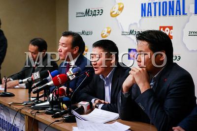 2018 оны нэгдүгээр сарын 04. Монгол ардын хувьсгалт намаас цаг үеийн асуудлаар мэдээлэл хийлээ . ГЭРЭЛ ЗУРГИЙГ Г.ӨНӨБОЛД /МРА