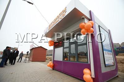 2018 оны дөрөвдүгээр сарын 04. Хүннү молл дэлгүүрийн замын урд байрлах автобусны буудал дээр U money үйлчилгээний цэгийн нээлт болоо.  ГЭРЭЛ ЗУРГИЙГ Б.БЯМБА-ОЧИР/MPA