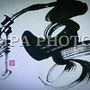 """Монгол улс, Улаанбаатар хот. 2014 оны 1 дүгээр сарын 06. """"Монголын сайхан бичигтэн-2013""""  уралдааны шагнал гардуулах ёслол Уран зургийн галерейд боллоо. Энэ удаагийн уралдаан нь 17 дахь  жилдээ зохион байгуулагдаж байгаа юм. Монголын сайхан бичигтэний  шагналыг Монгол Улсын Ерөнхий сайд Н.Алтанхуяг гардуулан өглөө.ГЭРЭЛ ЗУРГИЙГ БЯМБАСҮРЭНГИЙН БЯМБА-ОЧИР"""