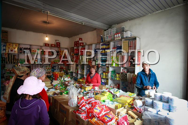 Баян-Өлгий аймгийн Өлгий сум.