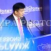 2016 оны гуравдугаар сарын 31.  Монголын эдийн засгийн чуулган 2016 төрийн ордонд болж байна. ГЭРЭЛ ЗУРГИЙГ Б.БЯМБА-ОЧИР/MPA