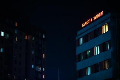 2020 оны арванхоёрдугаар сарын 17. Баянзүрх дүүргийн нэгдсэн эмнэлэгт хэвтэн эмчлүүлж байсан хоёр хүнээс Covid-19-ийн халдвар илэрсэн талаар Эрүүл мэндийн яамнаас мэдээлсэн. Тус эмнэлэгт 18 хүнээс нэмж, вирус илэрсэн гэдгийг хэллээ. Тандалт судалгаа үргэлжилж байгаа бөгөөд батлагдсан тохиолдлуудын ойрын болон хоёрдогч хавьтлуудаас шинжилгээ авч байгаа аж. Эрүүл мэндийн яамнаас мэдээллийн үеэр тус дүүргийн нэгдсэн эмнэлэгт хэвтэн эмчлүүлж байсан хоёр хүн тус дүүргийн эмнэлэгт хэвтэн эмчлүүлэхдээ түргэвчилсэн оношлуураар шинжилгээ өгч, хариу  нь сөрөг гарч байсан. Хэвтсэнээсээ хойш 4-5 дахь хоногтоо давтан шинжилгээ хийж, Covid-19-ийн халдвар илэрсэн. Өөрөөр хэлбэл, нууц үедээ эмнэлэгт хэвтсэн байсан талаар ХӨСҮТ-ын Тандалт судалгааны албаны дарга А.Амбасэлмаа мэдээлсэн.      ГЭРЭЛ ЗУРГИЙГ Б.МАНЛАЙ/MPA