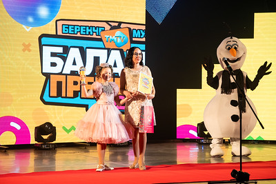22.01.2021 - Балалар Премиясеннән репортаж (Фото Салават Камалетдинов )