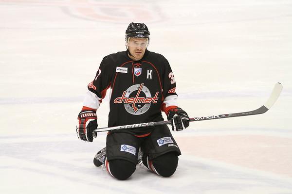 ВХЛ - Высшая хоккейная лига / VHL