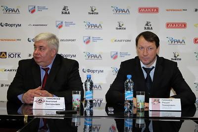 Анатолий Тимофеев, Ришат Гимаев