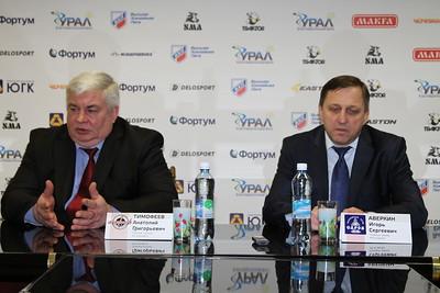 Анатолий Тимофеев и Игорь Аверкин