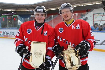 В Геленджике были вручены командные и индивидуальные призы по итогам прошедшего сезона Высшей хоккейной лиги.