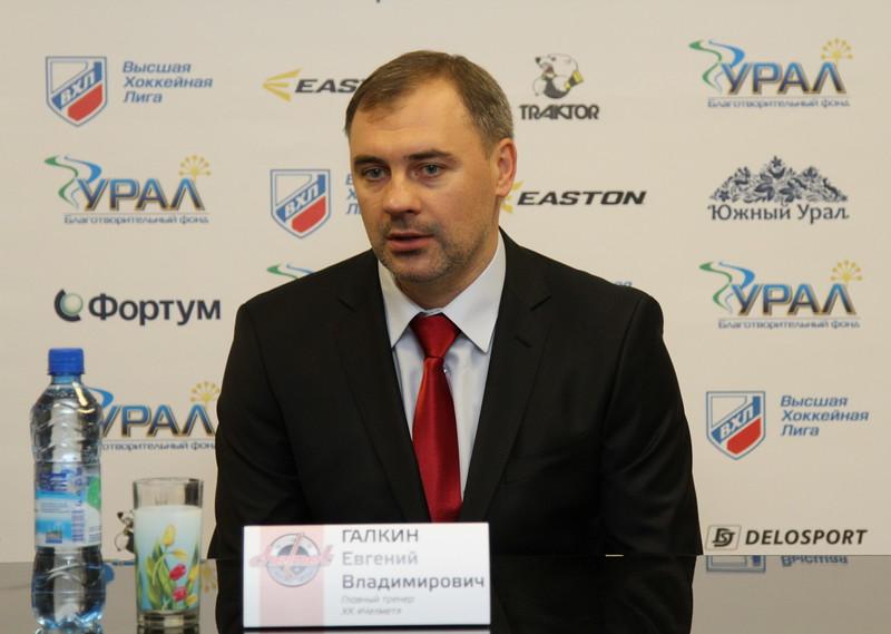 Evgeni Galkin