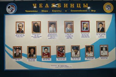 Челмет (Челябинск) - Сокол (Красноярск) 0:3. 3 ноября 2013