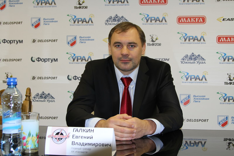 Евгений Галкин, Челмет Челябинск