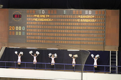 Челмет (Челябинск) - Динамо (Балашиха) 3:0. 23 октября 2014