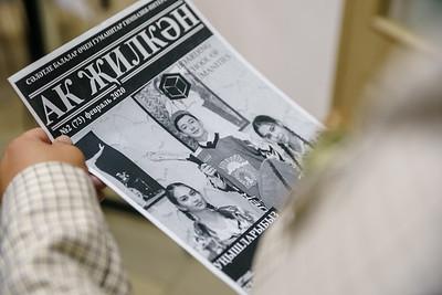18.05.2021 - «Гуманитарная гимназия-интернат для одаренных детей» Актаныш  (Фото Салават Камалетдинов )
