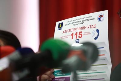 2020 оны тавдугаар 28.ШӨХТГ-аас УИХ-ын ээлжит сонгуулийн явцад хяналт тавих талаар мэдээлэл хийлээ. ГЭРЭЛ ЗУРГИЙГ Д.ЗАНДАНБАТ/МРА